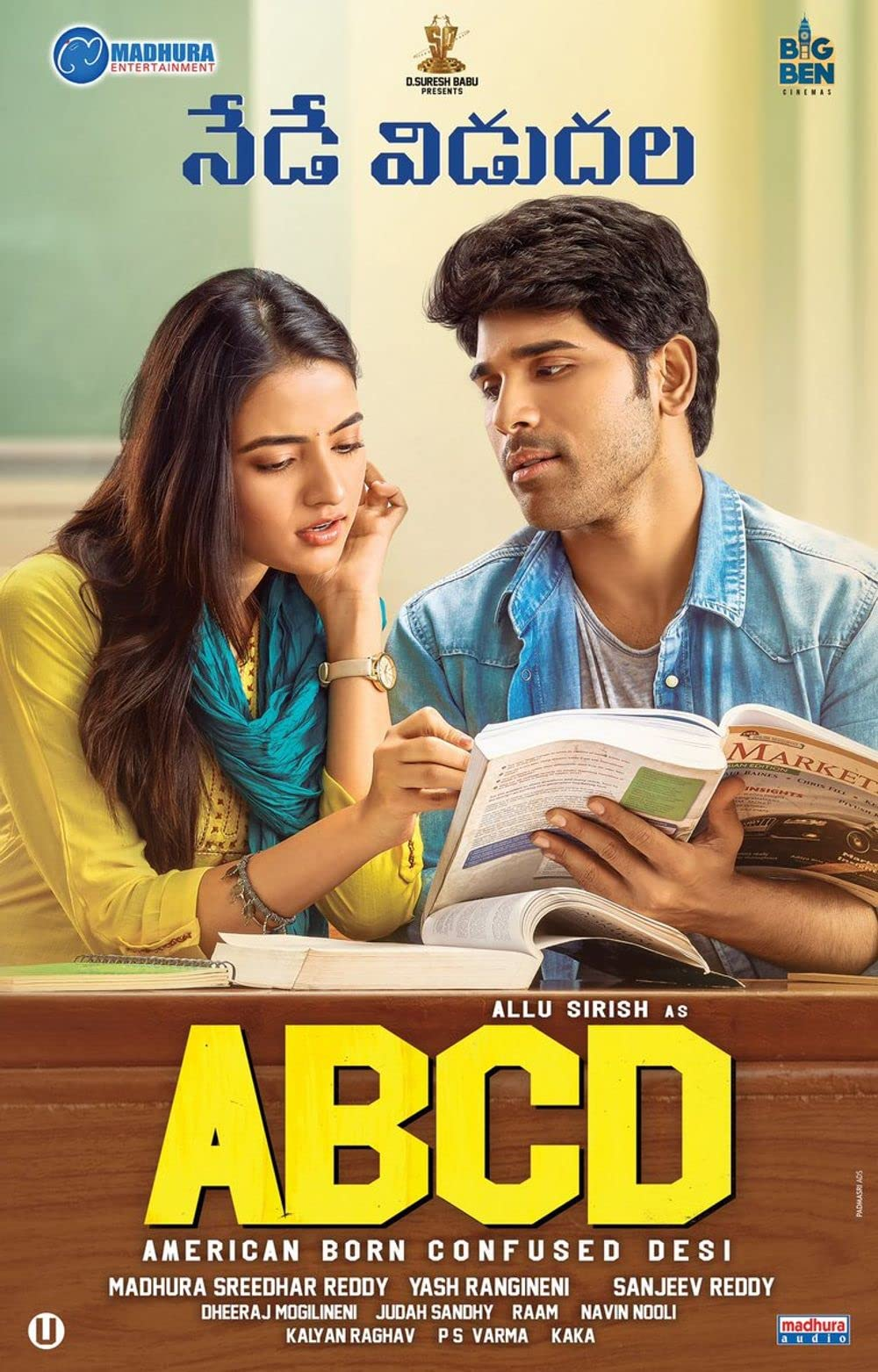 ABCD American Born Confused Desi (2021) South Hindi Dubbed Full Movie HDRip