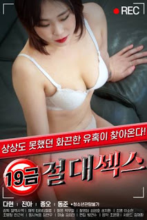 19 Gold Absolute Sex (2021) UNRATED 720p HEVC HDRip Korean Hot Movie x265 AAC [400MB]