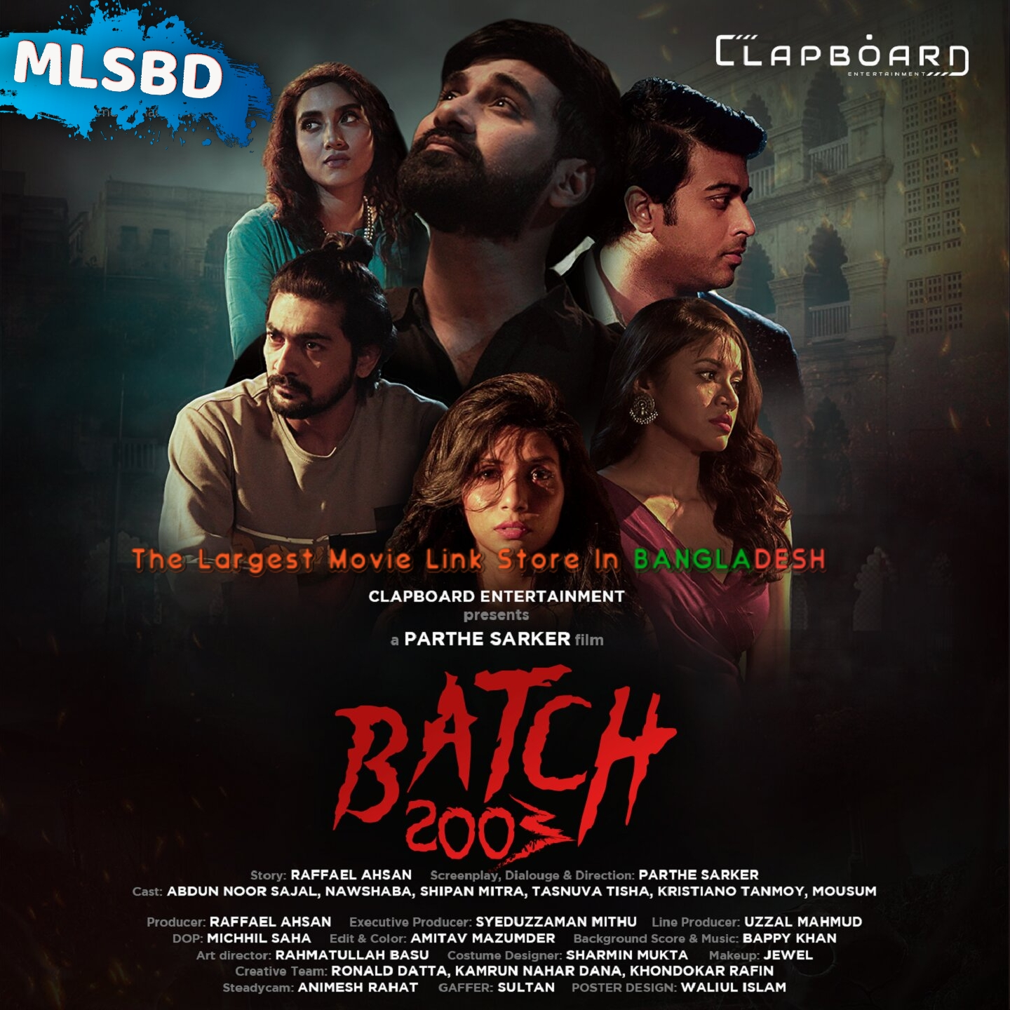 Batch 2003(2021) Bangla Full Natok HDRip Download