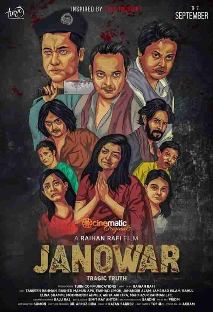 Janowar (2021) Bangla Full WebSeries HDRip Download