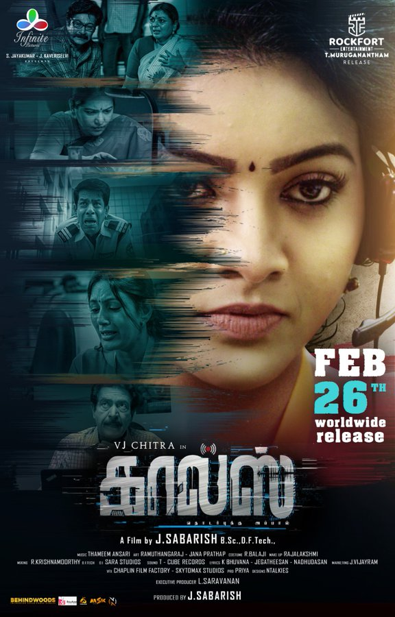 Calls 2021 Tamil 400MB Full Movie Download