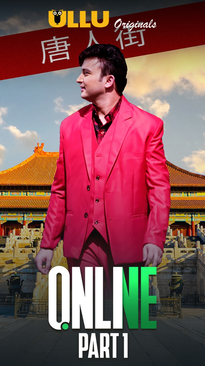 Online Part 1 (2021) UNRATED 720p HEVC HDRip Hindi S01 Complete Hot Web Series x265 AAC [400MB]