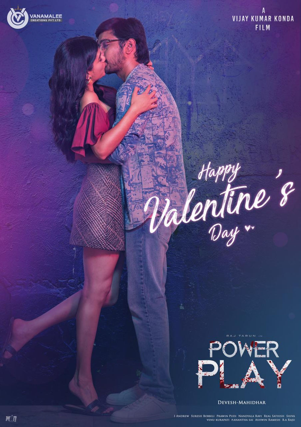 Power Play  (2021) Telugu Full Movie HDRip
