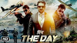 Din the day (2021)Bangla Full Movie HDRip