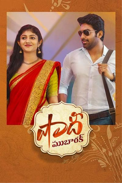Shaadi Mubarak (2021) Telugu 720p HDRip Download