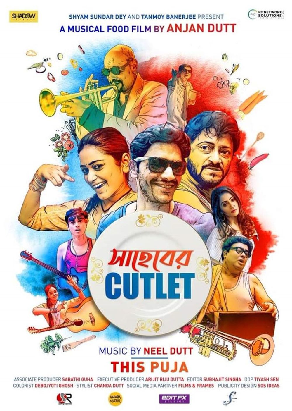 Saheber-Cutlet-2021-Bengali-Full-Movie-720p-HDRip-ESubs-Download