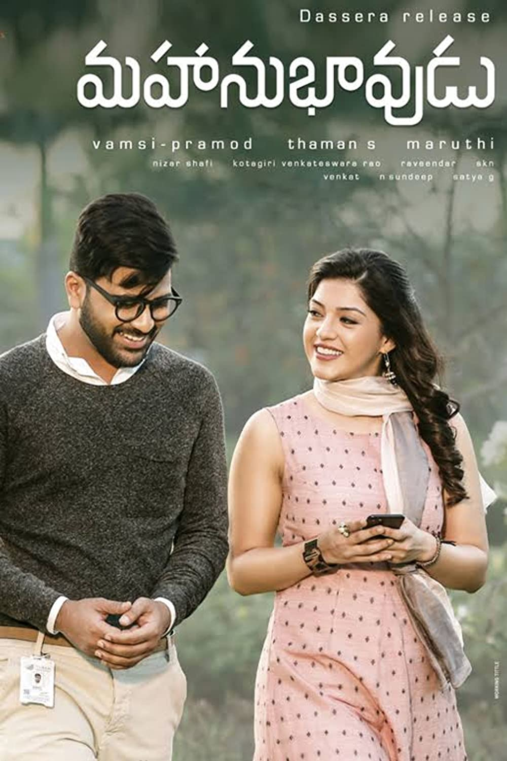 Gajab Prem Ki Ajab Kahani (Mahanubhavudu) 2021 South Hindi Dubbed HDRip UNCUT