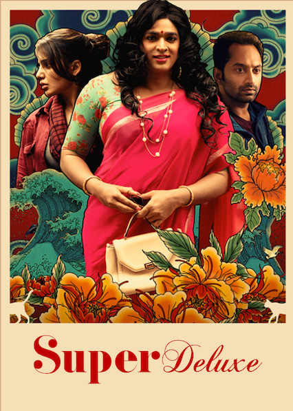 Super Deluxe (2019) UNCUT 720p HEVC HDRip South Movie [Dual Audio] [Hindi (VoiceOver) or Tamil] x265 AAC MSubs [950MB]