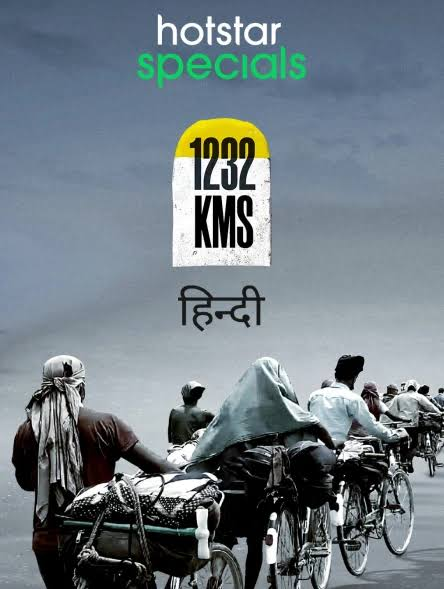 1232 KMS (2021) Hindi 720p HDRip x264 800MB Free Download