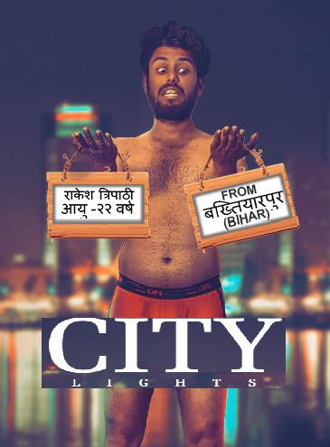 City Lights (2021) UNRATED 720p HEVC HDRip WOOW Hindi S01E01 Web Series x265 AAC [150MB]