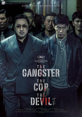 The Gangster The Cop The Devil 2019 Korean Full Movie Download
