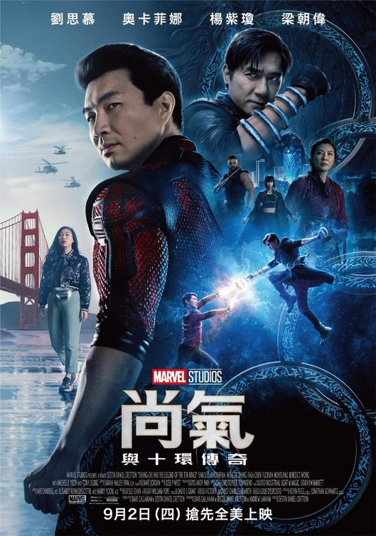 Shang Chi and the Legend of the Ten Rings(2021) English 720p HDCAM Download