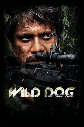 Wild Dog (2021) Telugu Movie PreDVDRip – 720p – Download