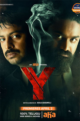 Y 2021 Telugu 290MB HDRip Download