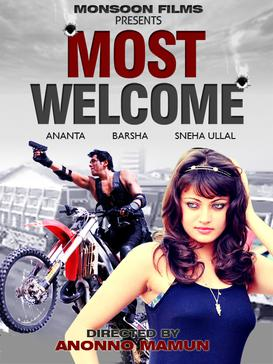 Most Welcome (2012) Bangla Full Movie HDRip -1080P | 720P | 480P -Free Download