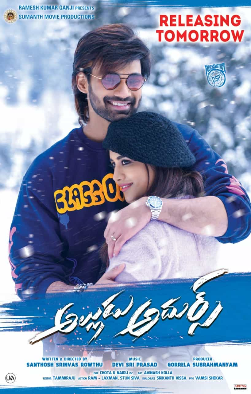 Alludu Adhurs 2021 Full Movie in Telugu Download