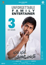 Bhale Bhale Magadivoy 2015 Full Movie Download In Hindi Telugu 720p and 480p