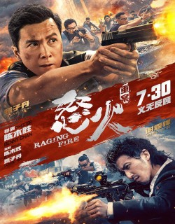 : Raging Fire (Nou Of) 2021 Chinese 1080P WEB-DL AAC2.0 H264 Download