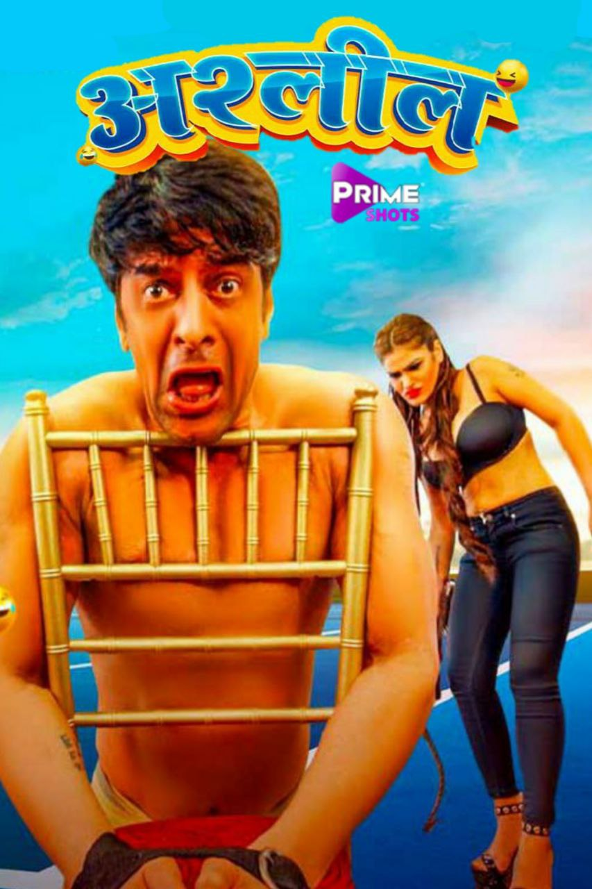 Ashleel (2021) UNRATED 480p HEVC HDRip Hindi S01 Complete Hot Web Series