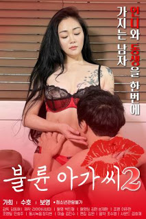 Cheating Lady 2 (2021) UNRATED 720p HEVC HDRip Korean Hot Movie x265 AAC [400MB]