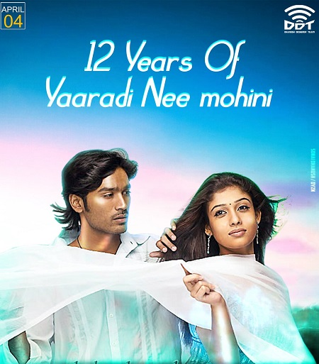 Yaaradi Nee Mohini (Phir Aaya Deewana) Full Movie Download