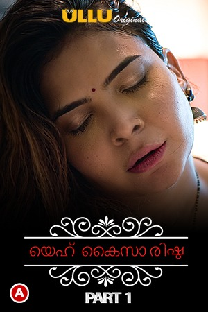 CharmSukh (2021) UNRATED 720p HEVC HDRip Hindi S01E28 Part 1 Hot Web Series x265 AAC ESubs [300MB]