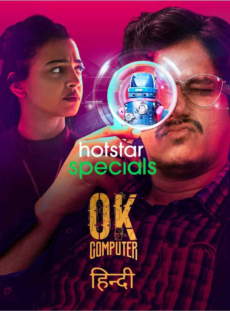 OK-Computer-2021-Hindi-Completed-Web-Series-HEVC