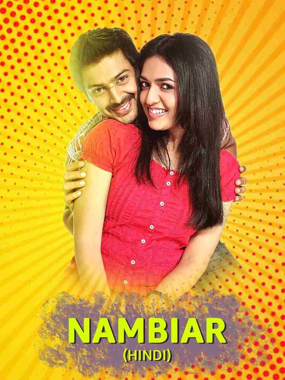 Nambiar 2021 Hindi Dubbed ORG 400MB HDRip 480p Download