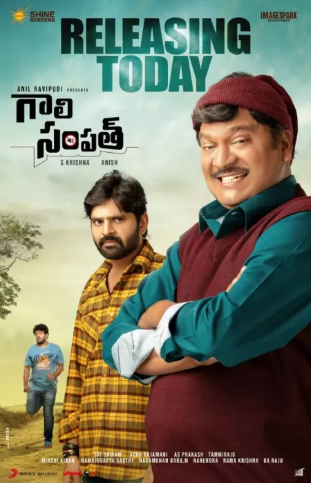 Gaali Sampath 2021 Telugu Movie HDRip – Download
