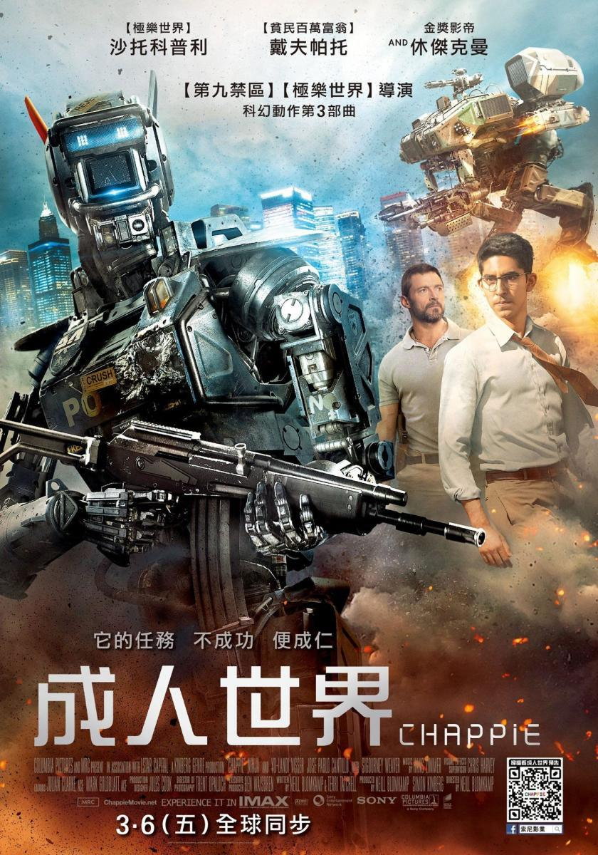 Chappie (2015) Dual Audio Hindi 720p Bluray Download