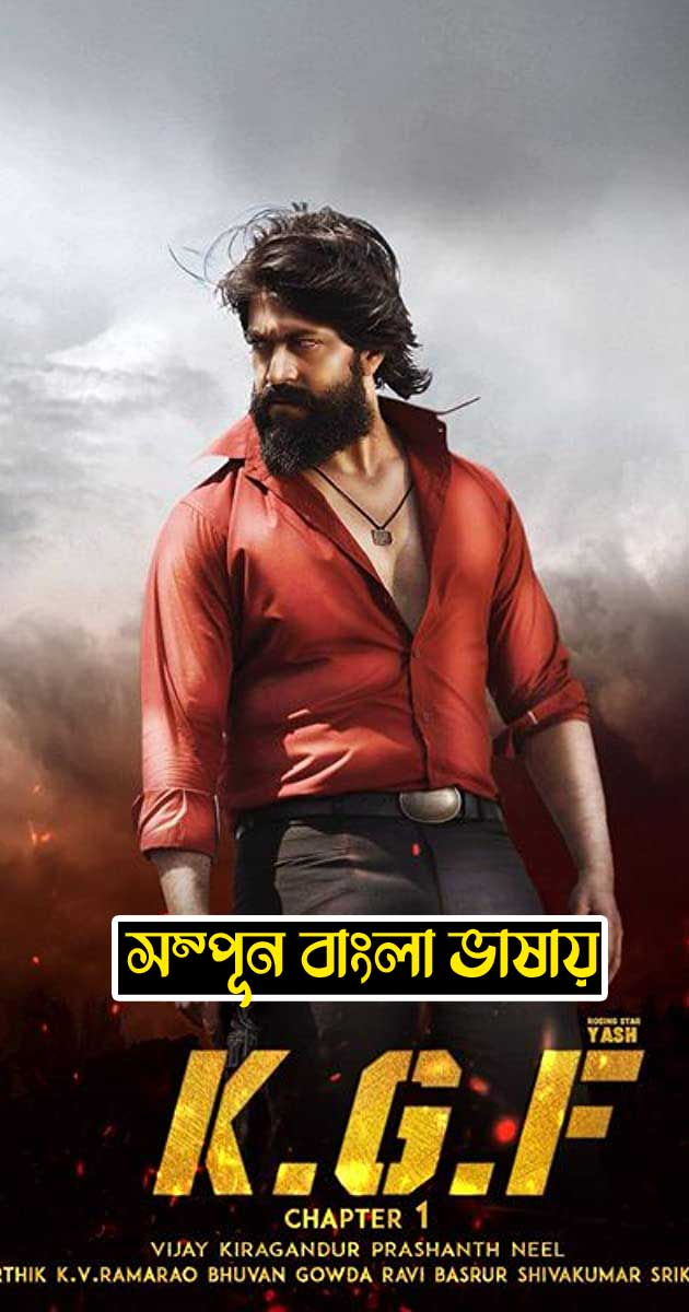K.G.F Chapter 1 (2021) Bangla Dubbed Full Movie 720P HDTvRip  Download [No Harbal Ads]
