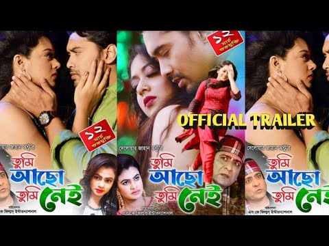 Tumi Aso Tumi Nei (2021) Bangla Full Movie HDRip