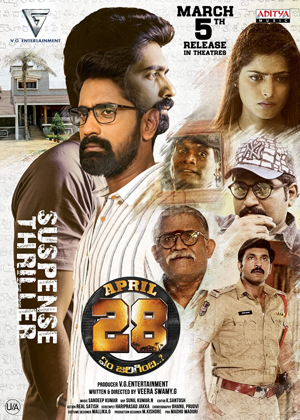 April 28th Em Jarigindi 2021 Telugu 350MB HDRip ESub Download