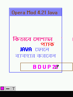 how-to-use-social-pack-in-java-opera-browser-bdup20