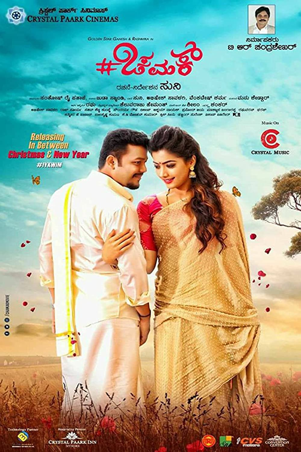 50 Days of Love (Chamak) 2021 South Indian Hindi Dubbed Movie HDRip UNCUT