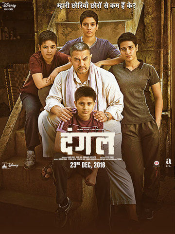 Dangal (2016) Hindi 720p HDRip Download