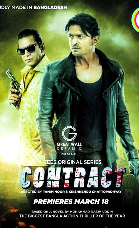 Contract (2021) Bengali Political Thriller Web Series 720P  HDRip  Download