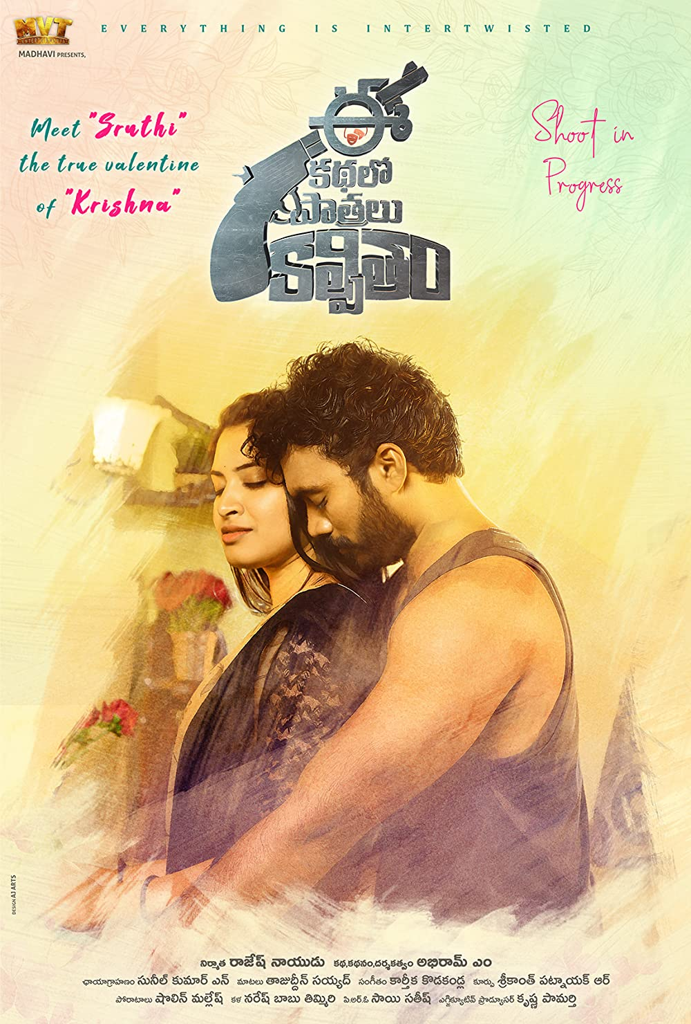 Ee Kadhalo Paathralu Kalpitam 2021 Telugu PreDVDRip Full Movie Download