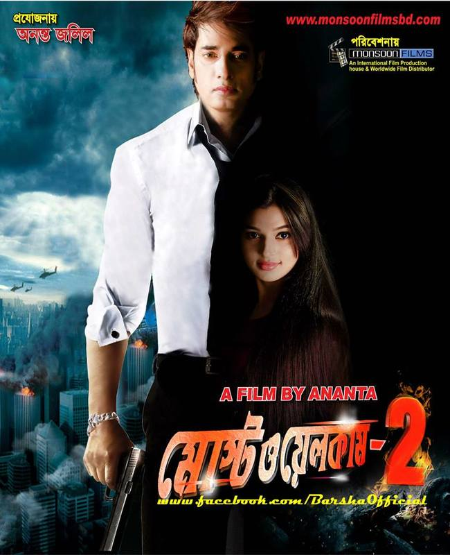 Most Welcome 2 (2014) Bangla Full Movie HDRip -1080P | 720P | 480P -Free Download