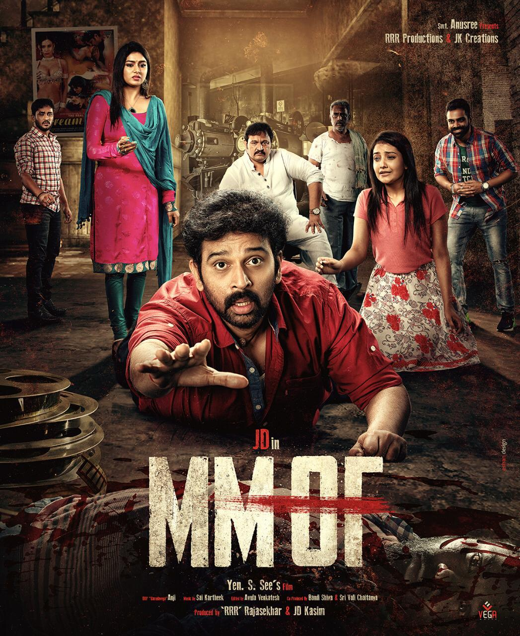 MMOF(2021) Telugu Movie HDRip – Download
