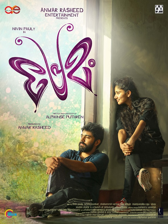 Premam (2015) Malayalam Full Movie Download