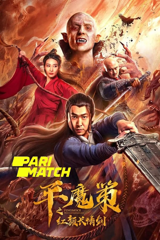Ping Mo Ce: The Red Sword of Eternal Love (2021) 720p HDRip Hollywood Movie [Dual Audio] [Hindi (FanDub) or Chinese] x264 AAC [750MB]