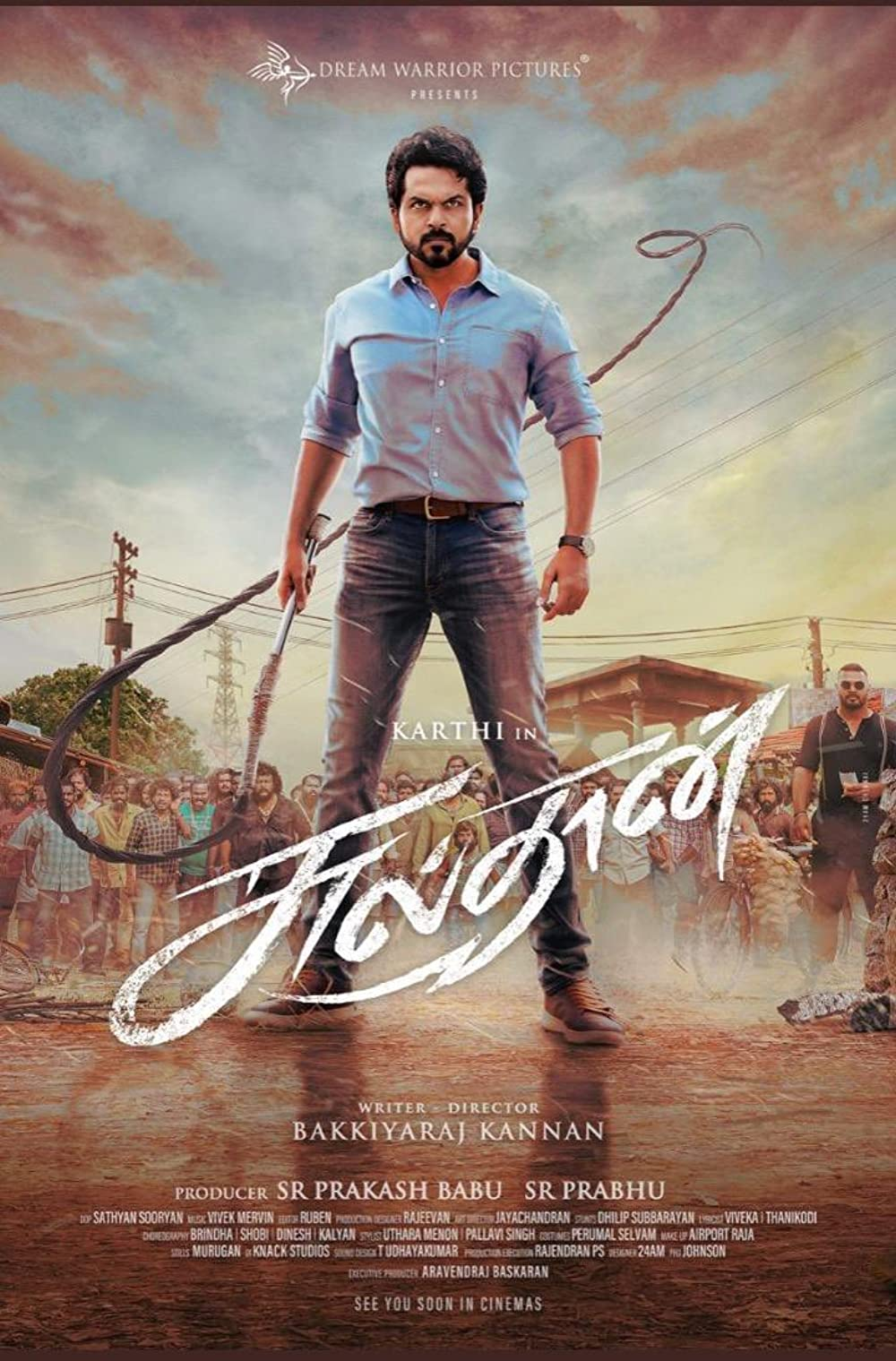 Sulthan (2021) Tamil Full Movie HDRip [हिन्दी and English Subtitles]