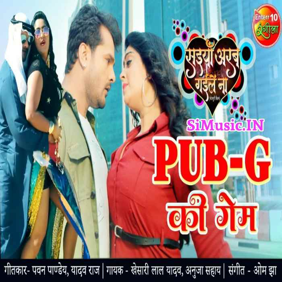 Dil Leke Ye Mera Dil Lelo Main PUBG Ki Game Ban Gayi Hu Raja Ji Aake Khelo (Khesari Lal Yadav)