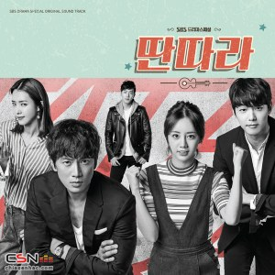 Han Seo Yoon  - Lost Child