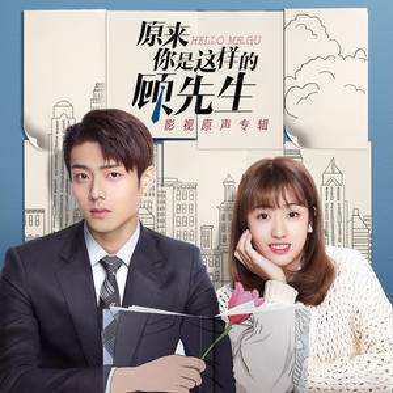 TitA, Jiang JingZuo (TGM) - Wonderful Relationship