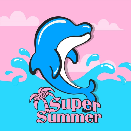 NiziU (니쥬) - Super Summer.mp3