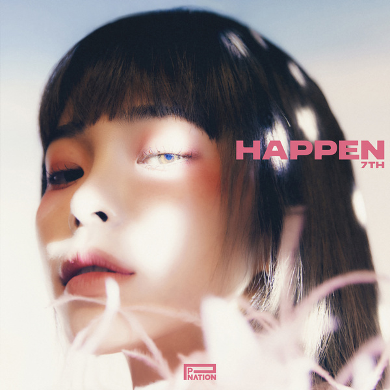 Heize - 빗물에게 들으니 (From the Rain) (Feat. Ahn Ye Eun)