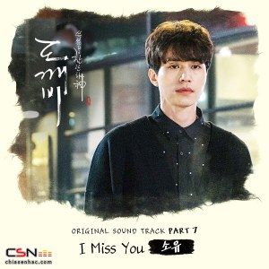 Soyou  - I Miss You