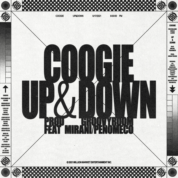 Coogie - UP   DOWN (Feat. 미란이   페노메코)